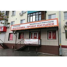 магазин на Ленина, 128