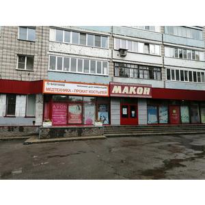 магазин на 50 лет СССР, 16