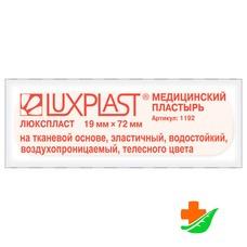 Пластырь LUXPLAST на тканевой основе телесный 19х72 №20