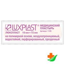 Пластырь LUXPLAST на полимерной основе прозрачный 19х72 №10