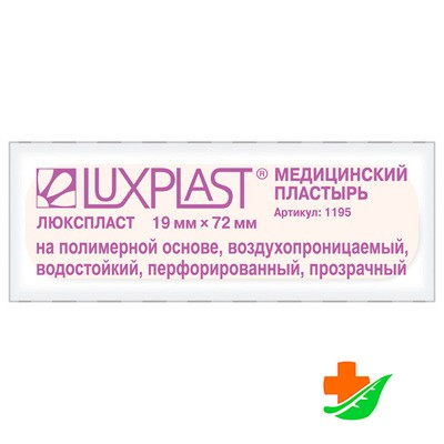 Пластырь LUXPLAST на полимерной основе прозрачный 19х72 №10 в Барнауле