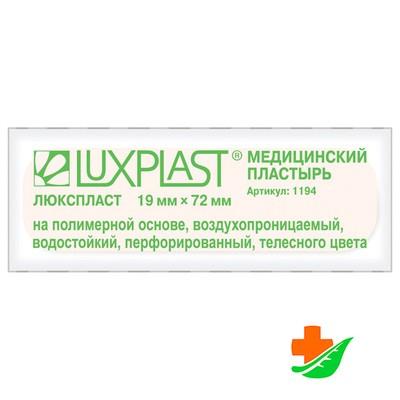Пластырь LUXPLAST на полимерной основе телесный 19х72 №10 в Барнауле