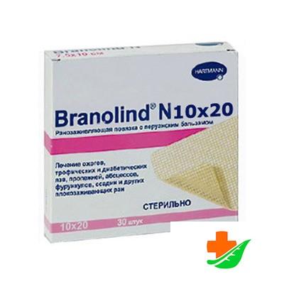 Повязка BRANOLIND N стерильная ранозаживляющая 10*20 см в Барнауле