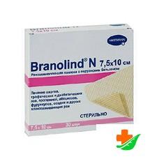 Повязка BRANOLIND N стерильная ранозаживляющая 7,5*10 см