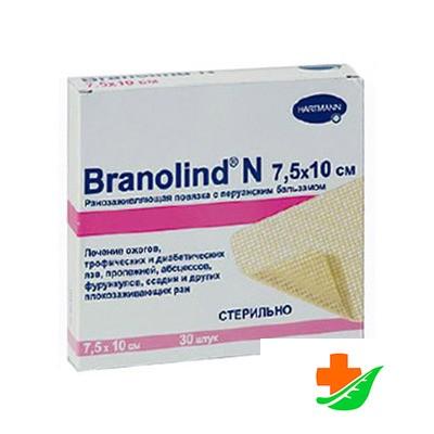 Повязка BRANOLIND N стерильная ранозаживляющая 7,5*10 см в Барнауле
