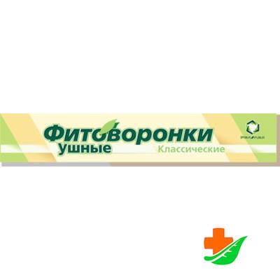 Фитоворонки ушные РЕАМЕД Классические 2шт в Барнауле