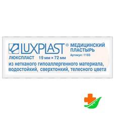 Пластырь LUXPLAST на нетканой основе телесный 19х72 №10
