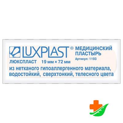 Пластырь LUXPLAST на нетканой основе телесный 19х72 №10 в Барнауле