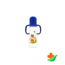 Бутылка КУРНОСИКИ 11139 полипропиленовая с ручками Колобок 250мл   6+