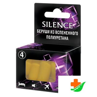 Беруши SILENCE из вспененного полиуретана 4 шт в Барнауле