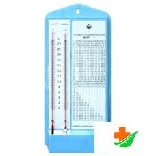 Термометр-гигрометр ВИТ-1 психрометрический  (от 0 до +25)