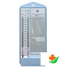 Термометр-гигрометр ВИТ-2 психрометрический  (от +15 до +45)