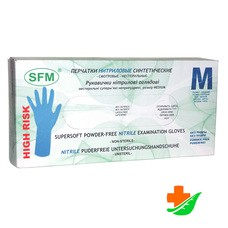 Перчатки сверхпрочные SFM нитриловые синтетические нестерильные 50 штук