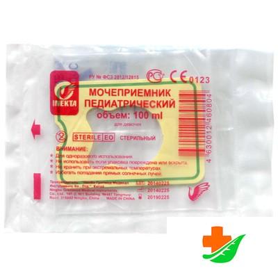 Мочеприемник INEKTA педиатрический для девочек 100 мл в Барнауле