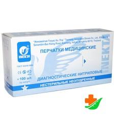 Перчатки INEKTA диагностические нитриловые несетрильные неопудренные 50 шт