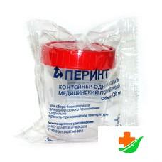 Контейнер медицинский полимерный 120 мл