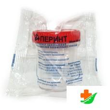 Контейнер медицинский полимерный с ложкой 60 мл