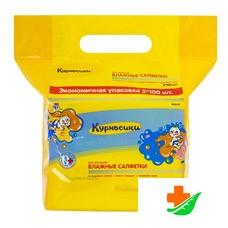 Влажные салфетки КУРНОСИКИ для малышей, 2х100 шт