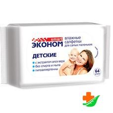 Салфетки влажные АВАНГАРД 30023 детские Эконом smart 64 шт