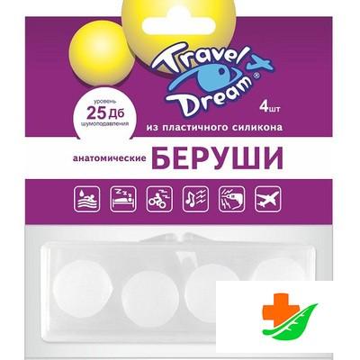 Беруши TRAVEL DREAM силиконовые пластичные анатомические 4 штуки в Барнауле