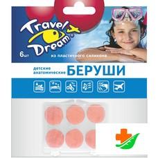 Беруши TRAVEL DREAM силиконовые анатомические детские 6 штук