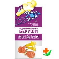 Беруши TRAVEL DREAM силиконовые рельефные со шнуром 2 шт