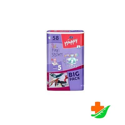 Подгузники HAPPY Junior 12-25 кг 62 шт