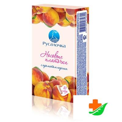 Платки носовые РУСАЛОЧКА Персик 3х слойные 10 шт