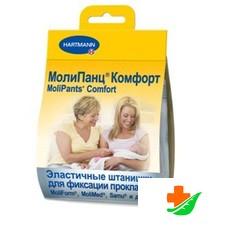 Штанишки HARTMANN Molipants Comfort для фиксации прокладок №1