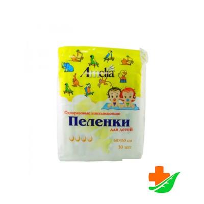 Пеленки одноразовые АМЕЛИЯ для детей 60х60см №10 в Барнауле