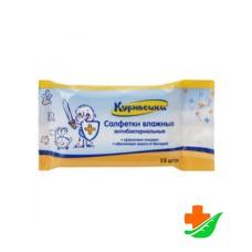 Влажные салфетки КУРНОСИКИ 40024 антибактериальные, 15шт 0+