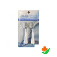 Комплект сменных насадок DONFEEL прорезиненных к зубной щетке HSD-008, 2шт
