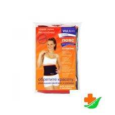 Пояс для похудения VULKAN Classic Extralong 110х20 см