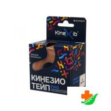 Бинт KINEXIB Кинезио-тейп Pro бежевый 5м*5см
