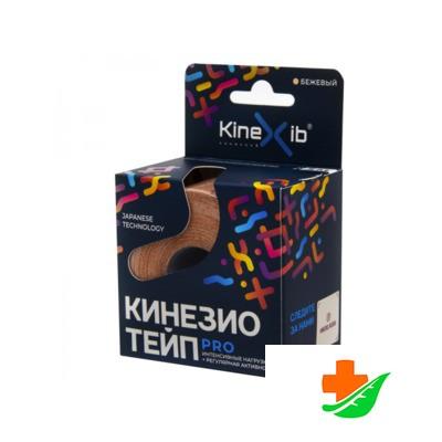 Кинезио-тейп Pro KINEXIB бежевый 5м*5см в Барнауле