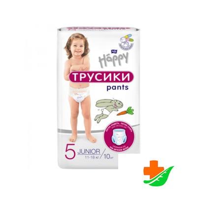 Подгузники-трусики HAPPY Junior Pants 5 (11-18 кг.), 10шт в Барнауле