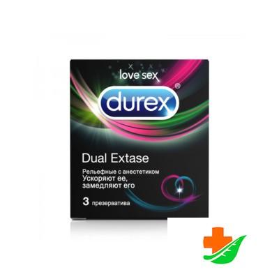 Презервативы DUREX Dual Extase рельефные с ребрами с анестетиком 3шт