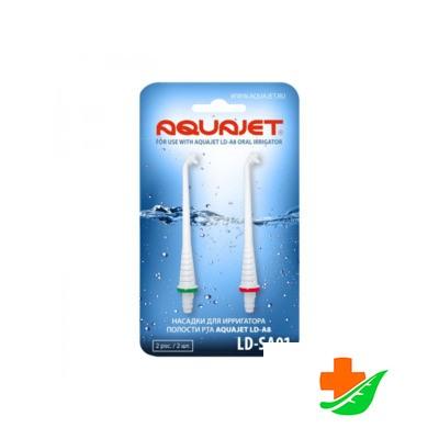 Насадка к ирригатору LITTLE DOCTOR Aquajet LD-SA01 для ирригатора LD-A8 2шт в Барнауле