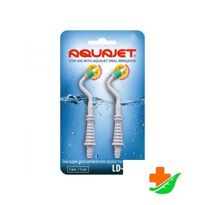 Насадка AQUAJET LD-SA02 (2шт) для ирригатора LD-A8 в Барнауле