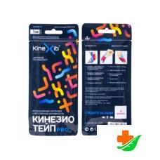 Бинт KINEXIB Pro Кинезио тейп синий усиленная фиксация 1 м