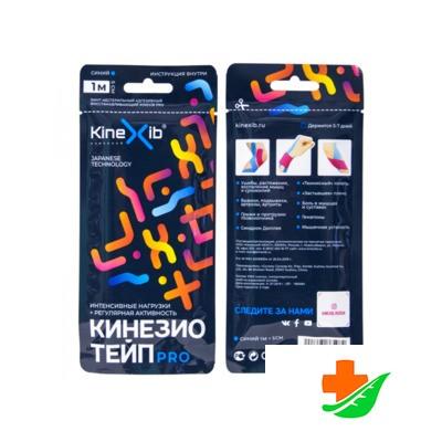 Бинт KINEXIB Pro Кинезио тейп синий усиленная фиксация 1 м в Барнауле