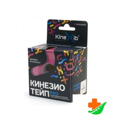 Бинт KINEXIB Кинезио-тейп Pro розовый 5смх5м в Барнауле