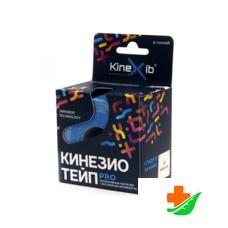 Бинт KINEXIB Кинезио-тейп Pro синий 5смх5м