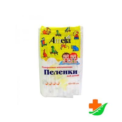 Пеленки одноразовые АМЕЛИЯ для детей 60х60см №20 в Барнауле