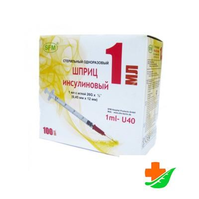 Шприц SFM инсулиновый U-40 трехкомпонентный 1мл с иглой 0,45х12-26G