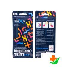 Бинт KINEXIB Кинезио-тейп Pro tape зеленый 1 м