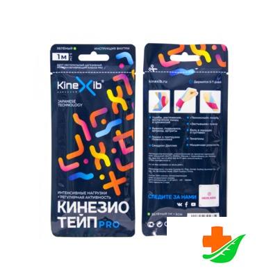 Бинт KINEXIB Кинезио-тейп Pro tape зеленый 1 м в Барнауле