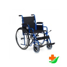 Кресло-коляска ARMED H 003 для инвалидов 19 дюймов до 110кг