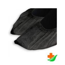 Бахилы (носки) одноразовые ELEGREEN спанбонд, черные