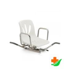Сиденье ARMED  для ванной FS-793 S